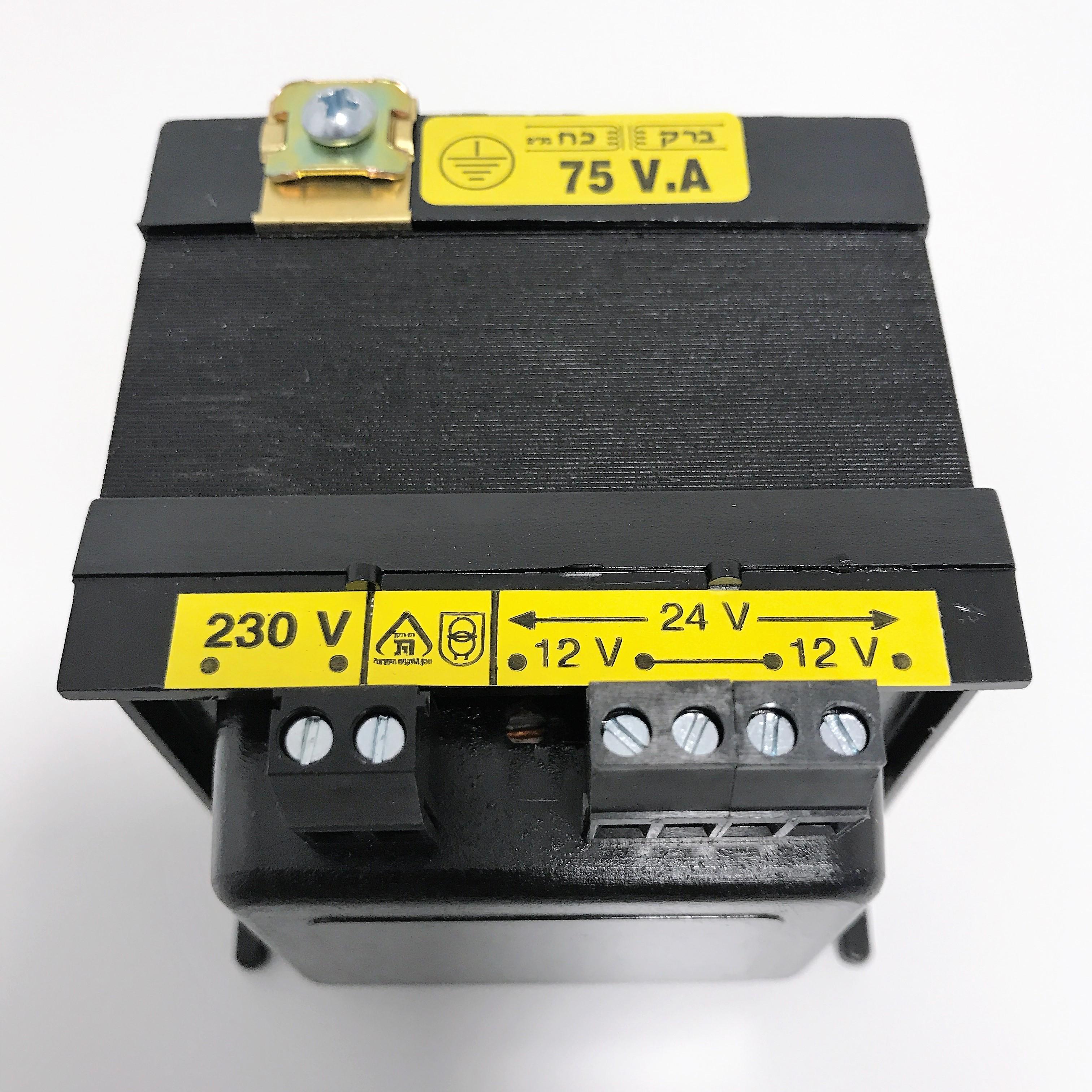 שנאי מבדל בהספק 75VA במתחים 230V-12V+12V
