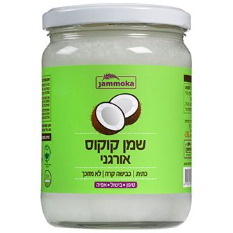 שמן קוקוס אורגני, ג'מוקה - 0.5 ליטר